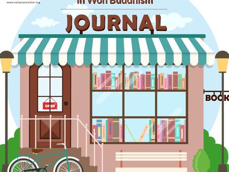 JOURNAL, MEDITATION & MIND STUDY