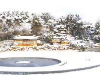The Sacred Grounds , Iksan