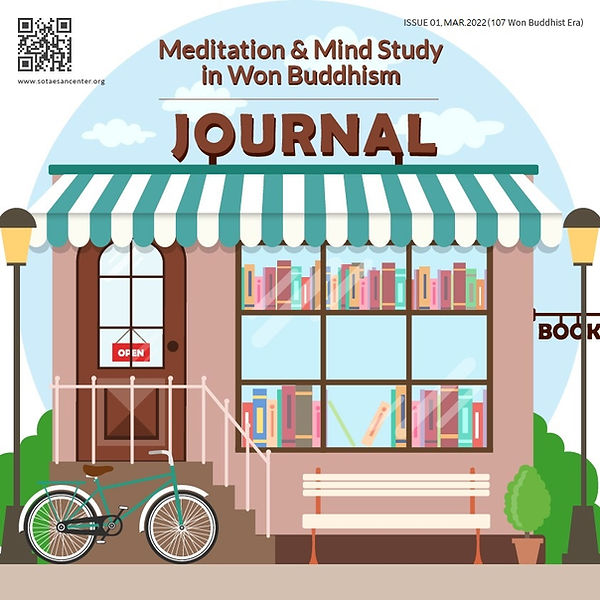 Journal _Eng_1006.jpg
