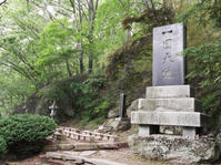 Byeonsan where the Founding Master wrote the Won-Buddhist Canon