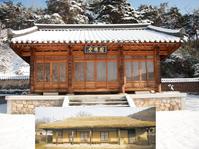 Hometown of Chŏngsan, the Second Head Dharma Master, Seongju