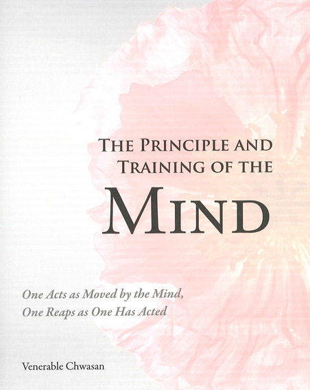 The Principle and Tranining of The Mind.
