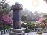 The Sacred Monument of the Founding Master Sotaesan, Iksan