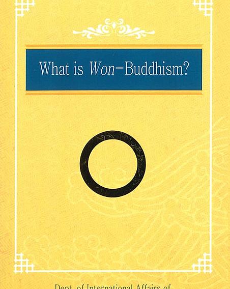 What is Won Buddhism.jpg