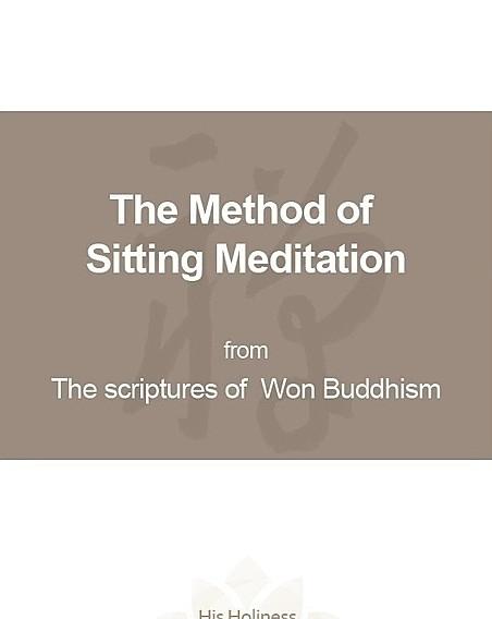 The Method of Sitting Meditation.jpg