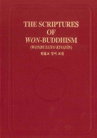 28    The Scriptures of Won Buddhism.jpg