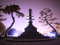 The Sacred Pagoda of the Founding Master Sotaesan, Iksan