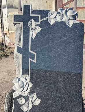 памятник с крестом и цветочком.png