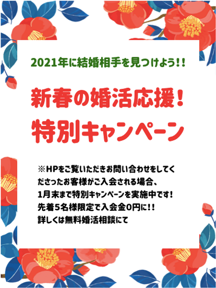 スクリーンショット 2020-12-30 19.59.11.png