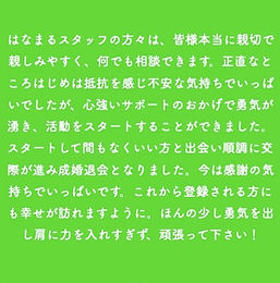 fullsizeoutput_5f8a_edited.jpg