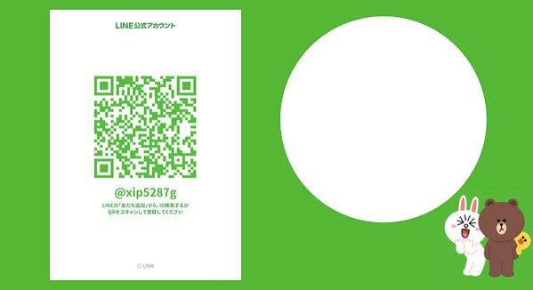 スクリーンショット 2020-05-15 10.57.04.png