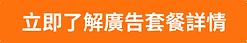 button_detail_web@2x.png