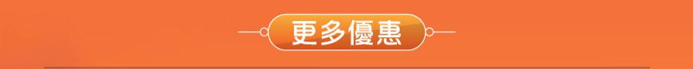 BBS3RD_minisite06.jpg