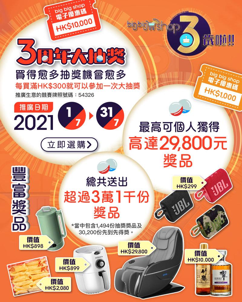 BBS3RD_minisite01New.jpg