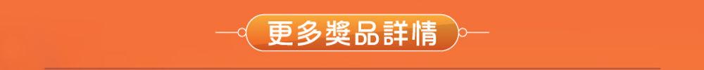 BBS3RD_minisite02.jpg