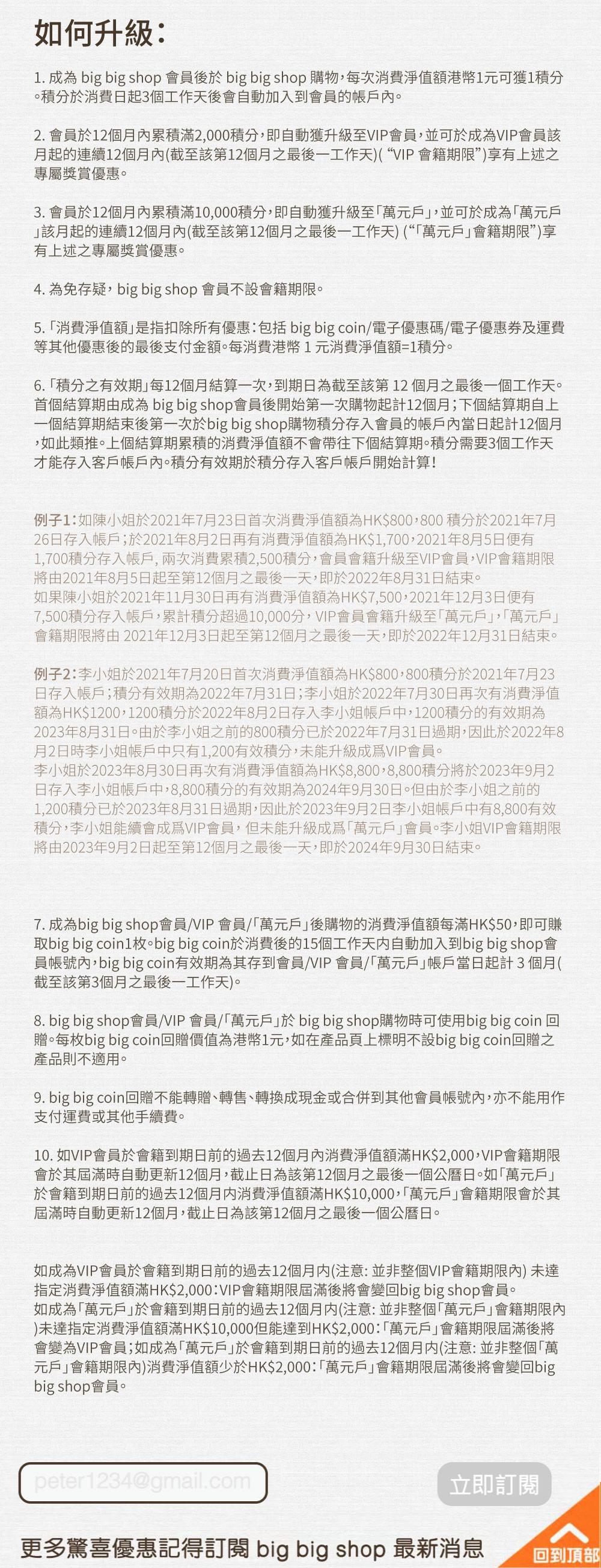 新手教學v3-2-2.jpg