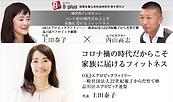 宣伝1.png