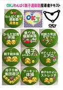LINE_P20181021_230140500.jpg