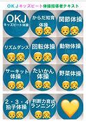 LINE_P20181021_230140496.jpg