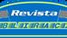 AJLS Comunicação é a agência responsável pela Comunicação e Publicidade da Revista Publiracing