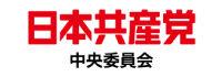 jcp_logo.jpg