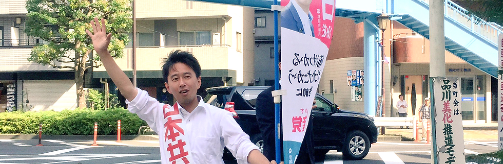 shiraishi9.png