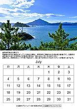 カレンダー7月 サムネ.jpg