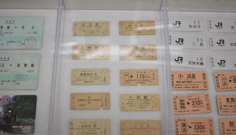 切符類の展示1