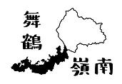 観光PR企画ロゴ.PNG