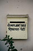 thumb_complaint box_1024.jpg