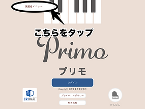 opera01.png