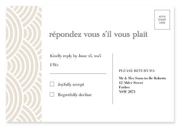 Ampersand RSVP Card (Sand)