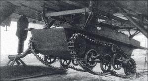 Легкий танк Т-41 на подвеске ПГ-12. 90 лет ВДВ