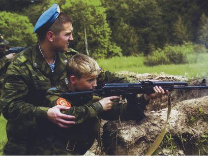 Наследие традиций десантных поколений