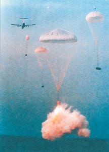 Десантирование боевых машин БМД-1 на парашютно-реактивных системах
