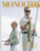 Путин и Медведев на рыбалке