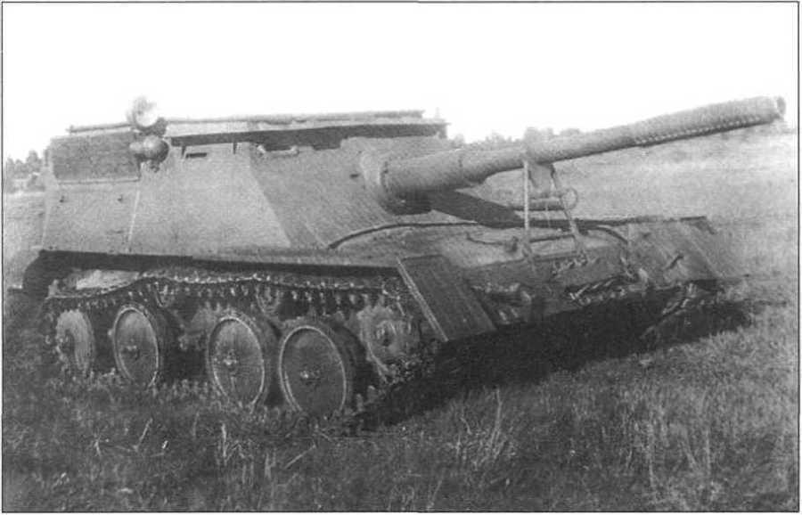 АСУ-57. 1949 год. 90 лет ВДВ