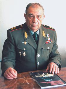 Л.И. Щербаков
