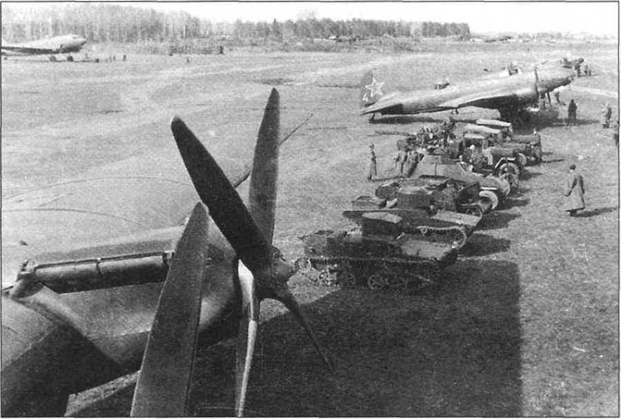 Демонстрация техники Воздушно-десантных войск. МВО, 1945 год. 90 лет ВДВ