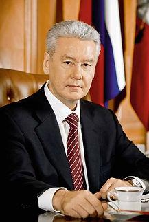 Собянин С.
