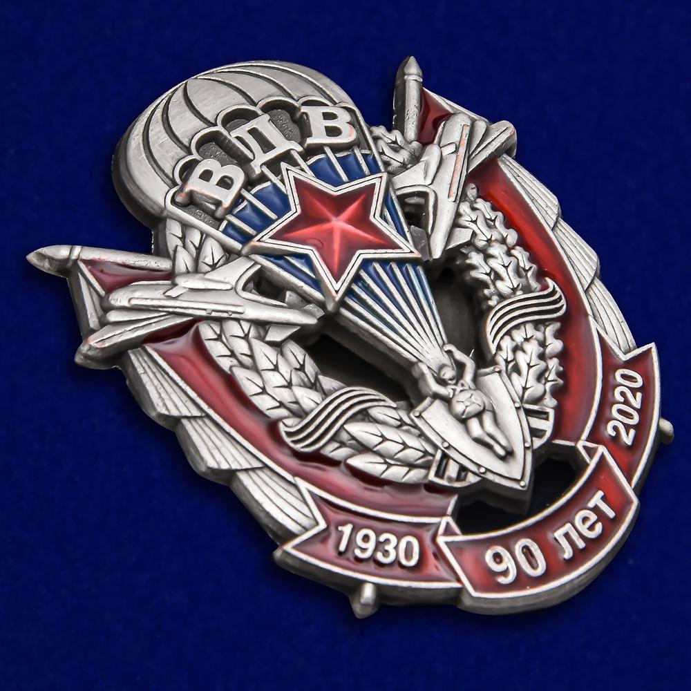"""Памятный знак """"90 лет Вдв"""""""