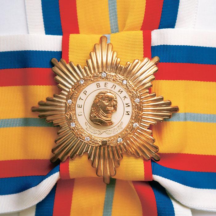 Орден Петра Великого I степени