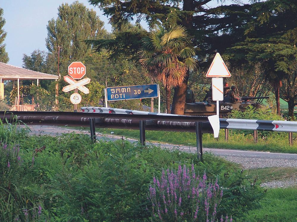 Путь на военно-морскую базу Поти (Грузия)