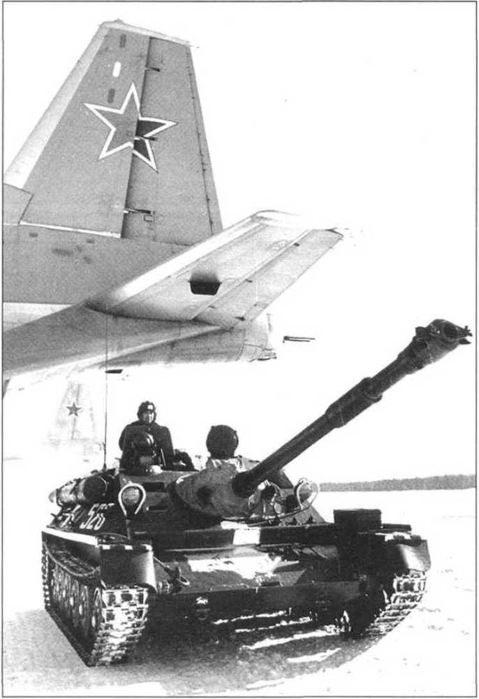 АСУ-85, выгрузившаяся из транспортного самолета АН-12Б. Учения «Двина». 1970 год. 90 лет ВДВ