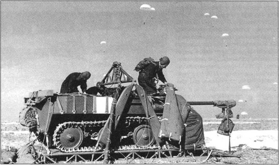 Расшвартовка АСУ-57 после приземления на парашютной платформе ПП-128-500 .  ВДВ 90 лет