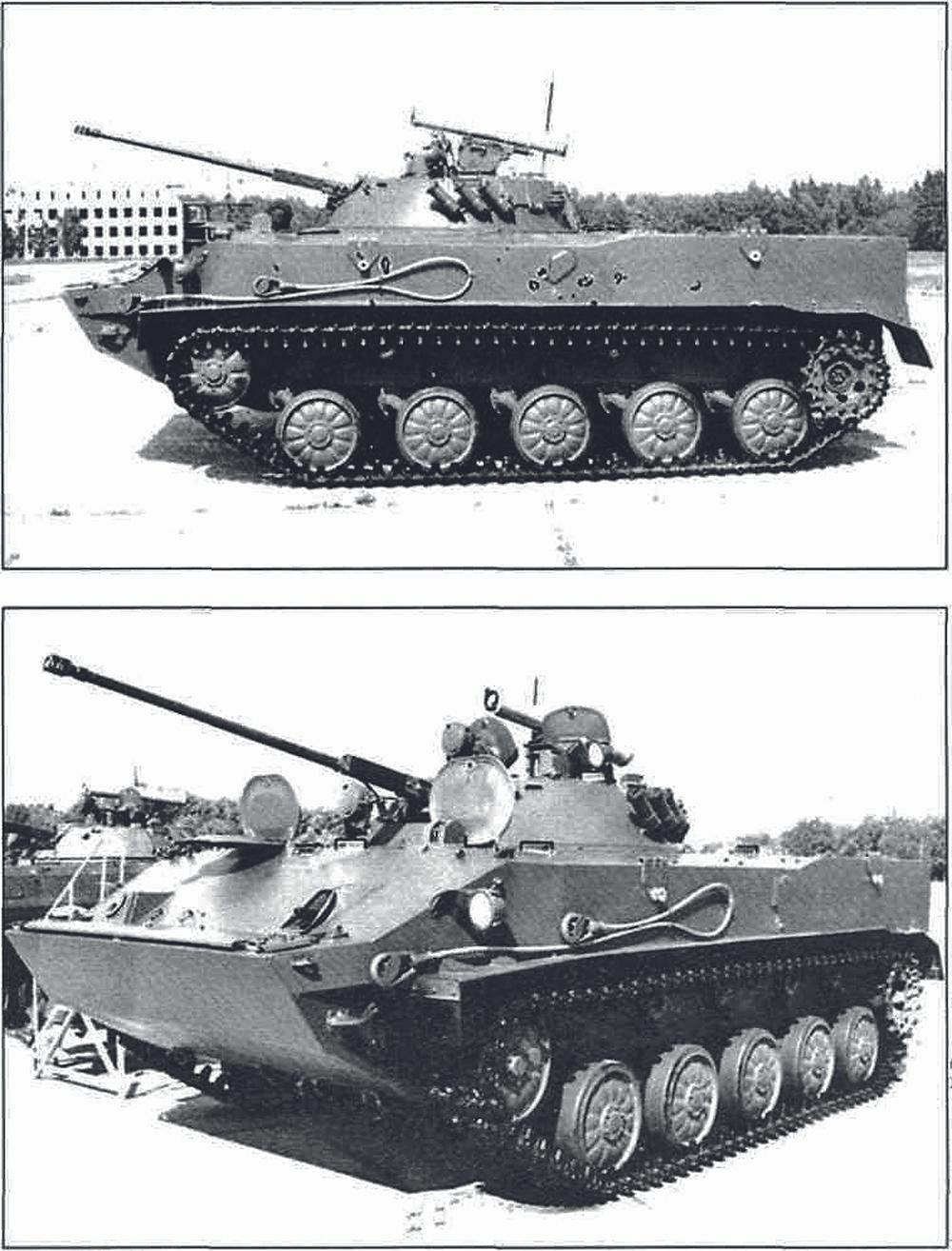 БМД-3 с установленным ПТРК. 90 лет ВДВ