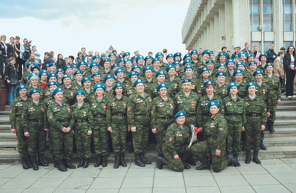 Женский коллектив 106-й Гвардейской воздушно-десантной дивизии