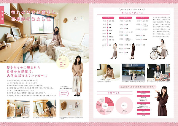 nikkeidai_panf_0317_ページ_18.jpg