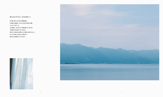 Marriott Lake Biwa_OL_ページ_03.jpg