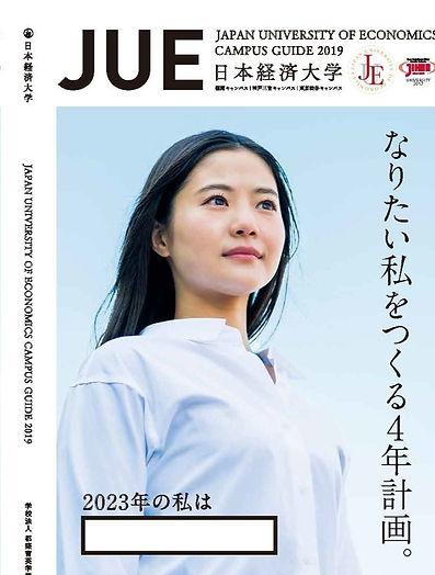 JUE_rayout_2nd_2019_%25E3%2583%259A%25E3
